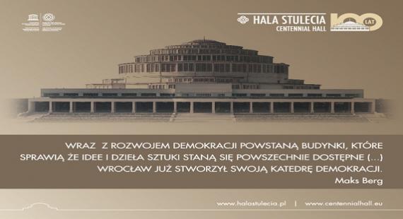 Wrocławskie Przedsiębiorstwo Hala Ludowa